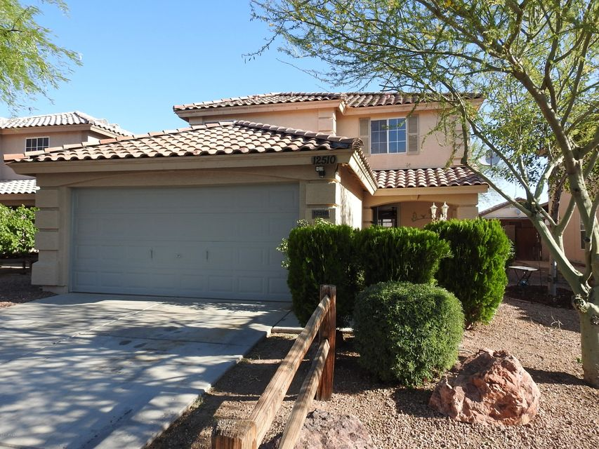 12510 W CHERRY HILLS Drive El Mirage, AZ 85335 - MLS #: 5603762