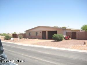 9360 W HARTIGAN Lane, Arizona City, AZ 85123