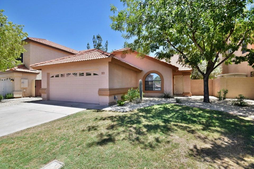 1243 W SEASCAPE Drive, Gilbert, AZ 85233