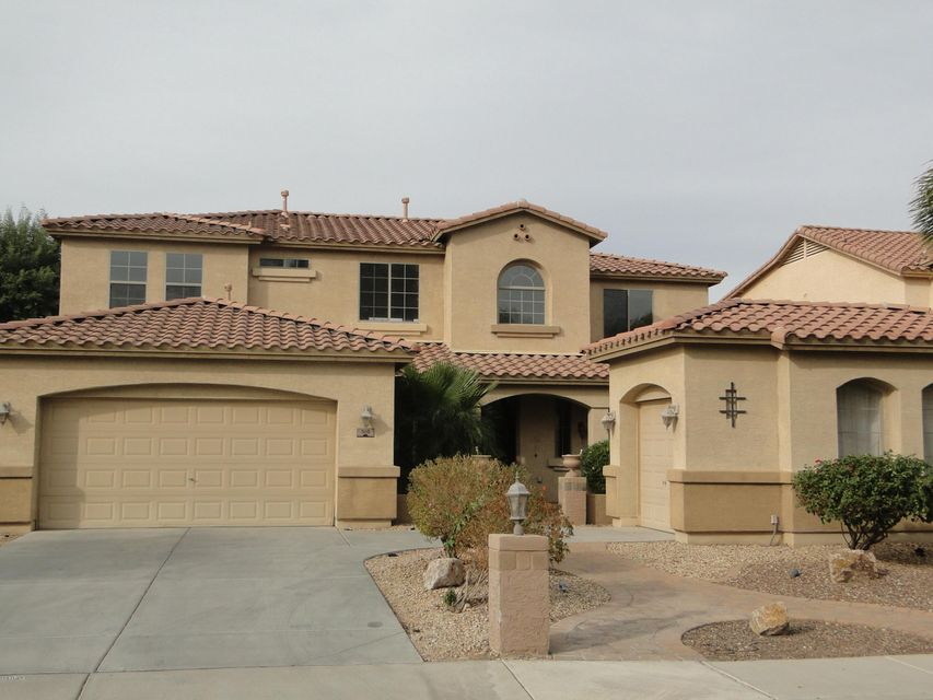 MLS 5704670 510 S EMERSON Street, Chandler, AZ 85225 Chandler AZ REO Bank Owned Foreclosure