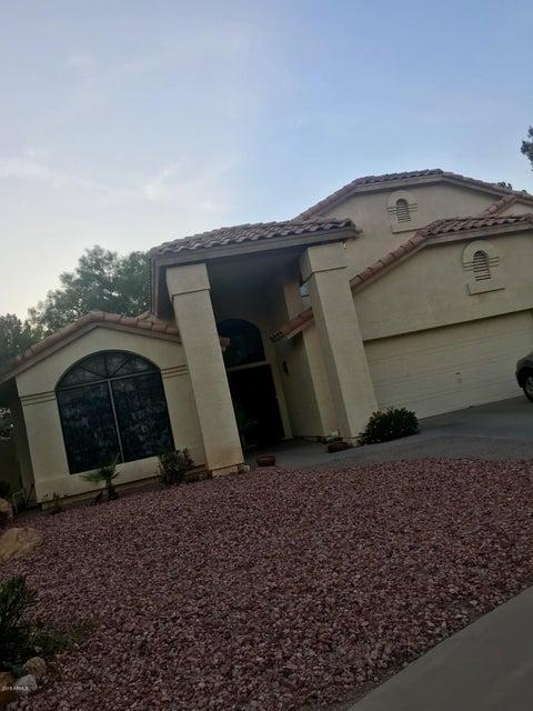 Photo of 9608 S DREA Lane, Tempe, AZ 85284