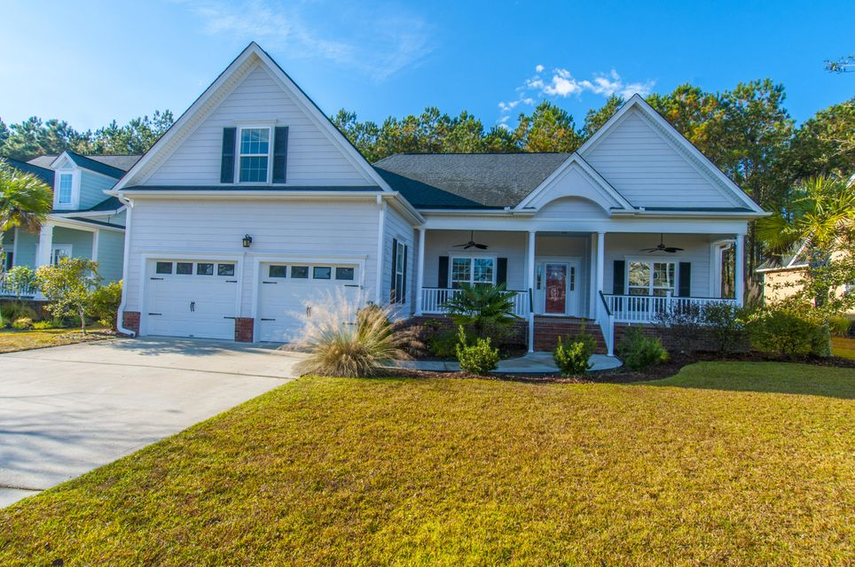 1205  Rivers Reach Drive Charleston, SC 29492
