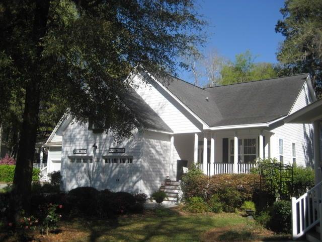 2001  Izard Court Charleston, SC 29414