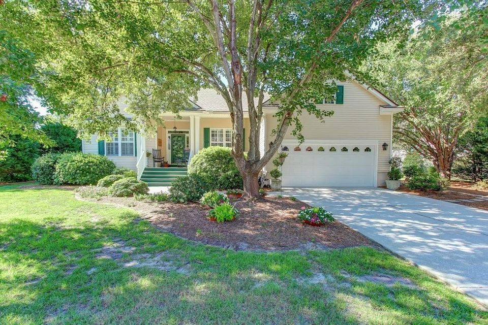 1216  Palmetto Peninsula Drive Mount Pleasant, SC 29464