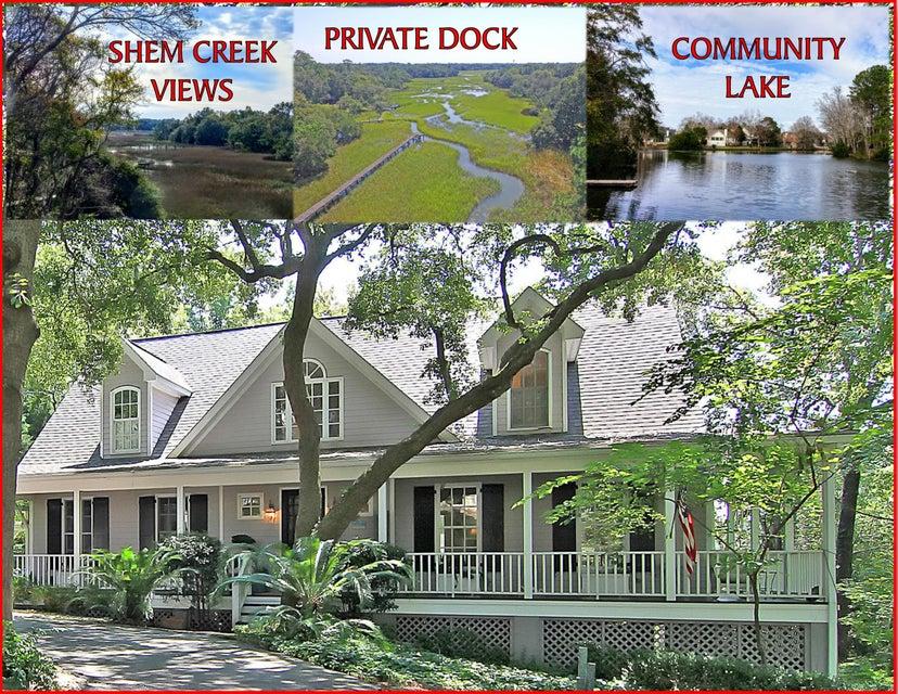 Wharf Indigo Homes For Sale - 1055 Wharf Indigo, Mount Pleasant, SC - 45