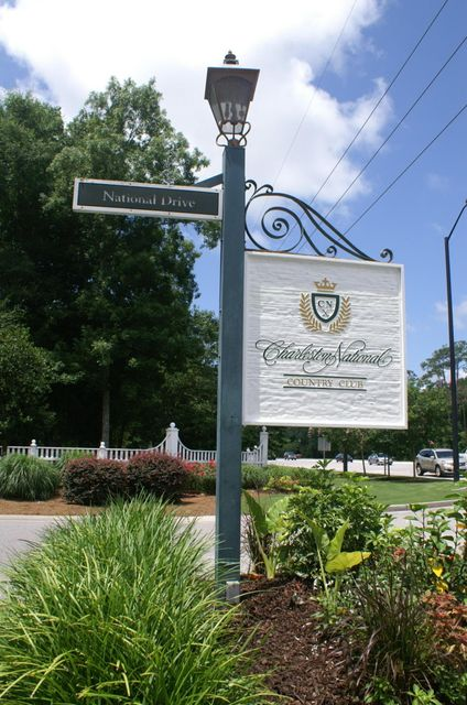 1309  National Drive Mount Pleasant, SC 29466
