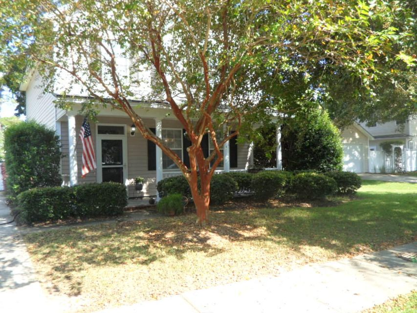 1505  Swamp Fox Lane Charleston, SC 29412