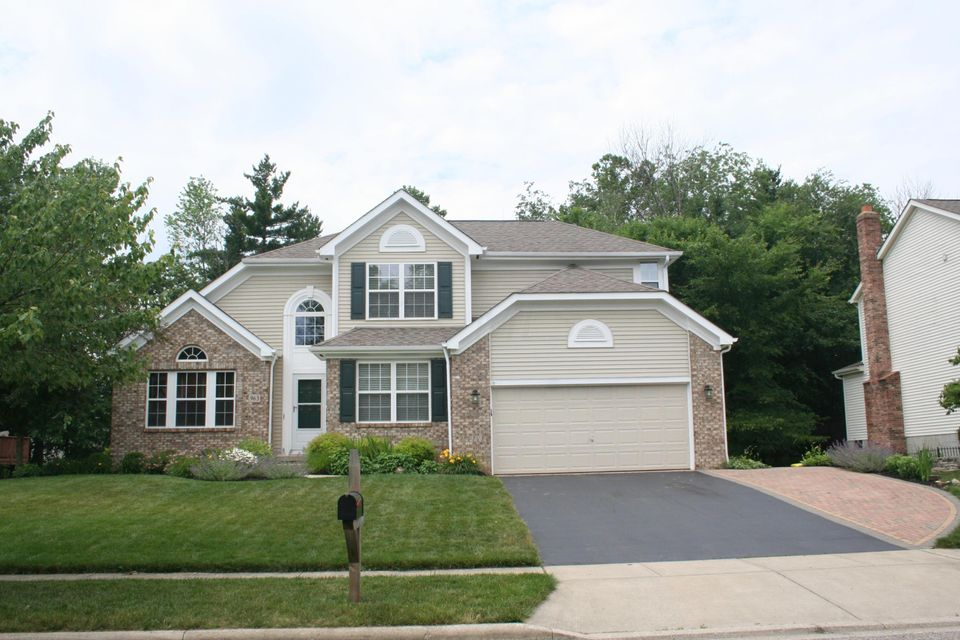 Photo of home for sale at 963 QUARRY PARK Drive, Reynoldsburg OH