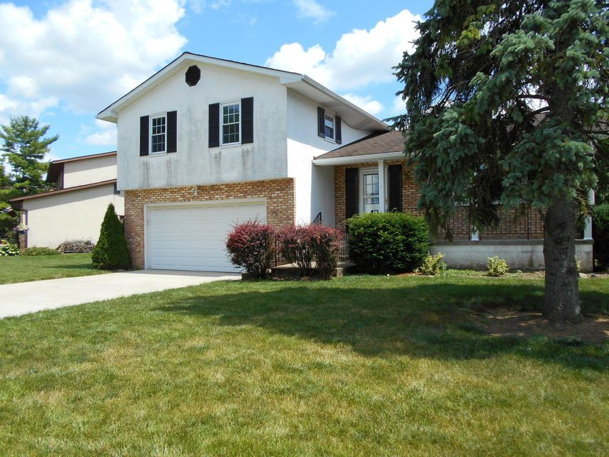 Photo of home for sale at 1844 Hickory Hill Drive, Columbus OH