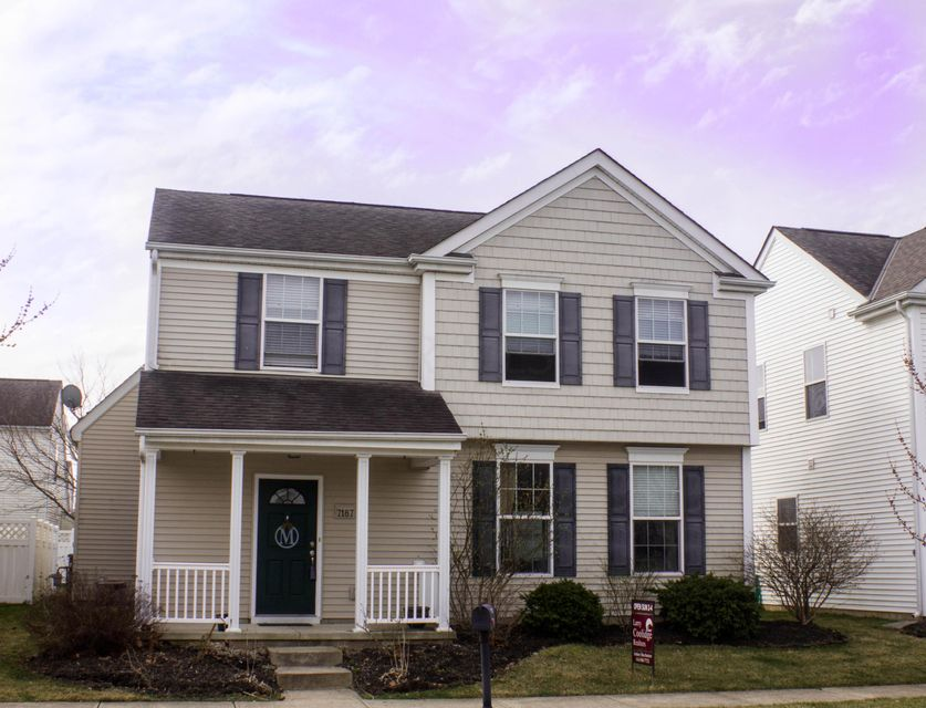 7187 Normanton Drive, New Albany, OH 43054