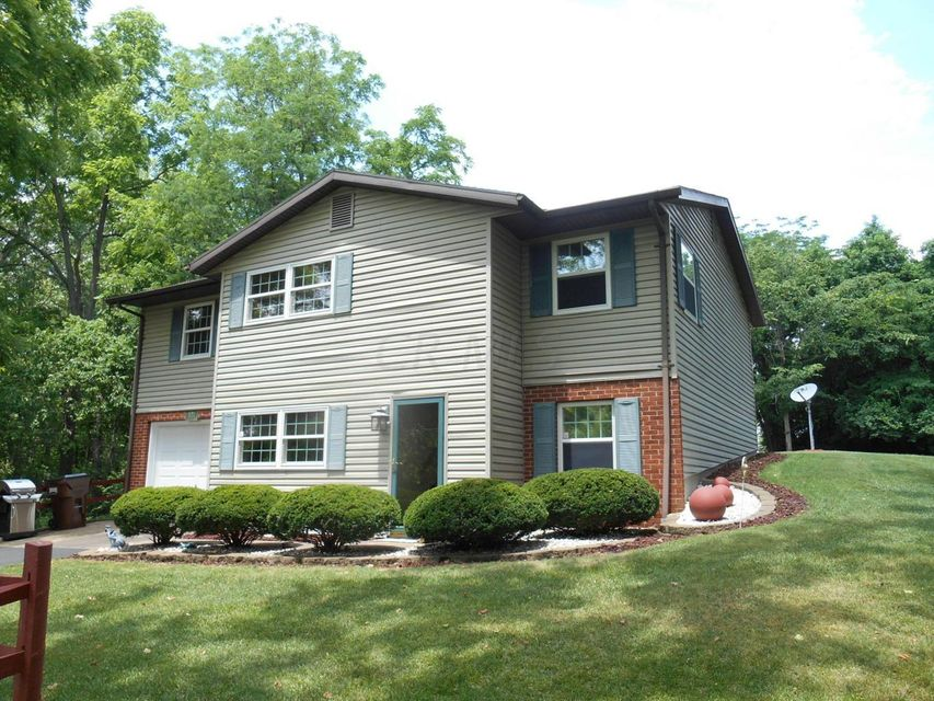Photo of home for sale at 521 Red Bud Road, Chillicothe OH