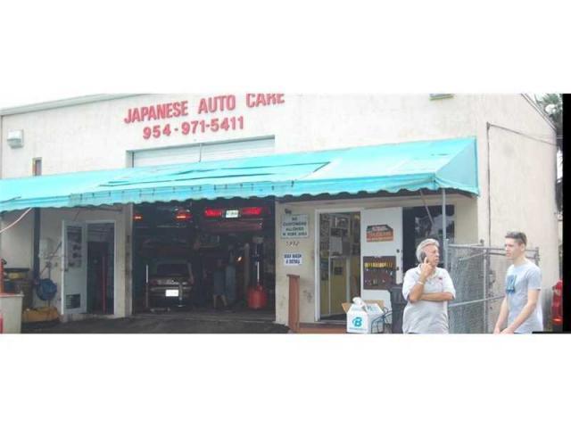 5992 NW 7th Street, Margate, FL 33063