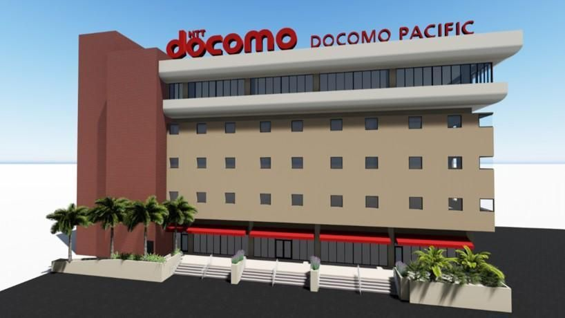 Commercial for Rent at Docomo Pacific Business Center 890 Marine Corps. Drive Docomo Pacific Business Center 890 Marine Corps. Drive Tamuning, Guam 96913