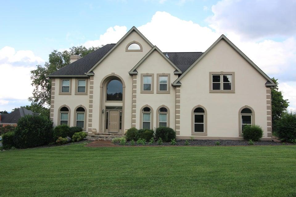 Photo of home for sale at 6410 Cove Pointe, Hixson TN