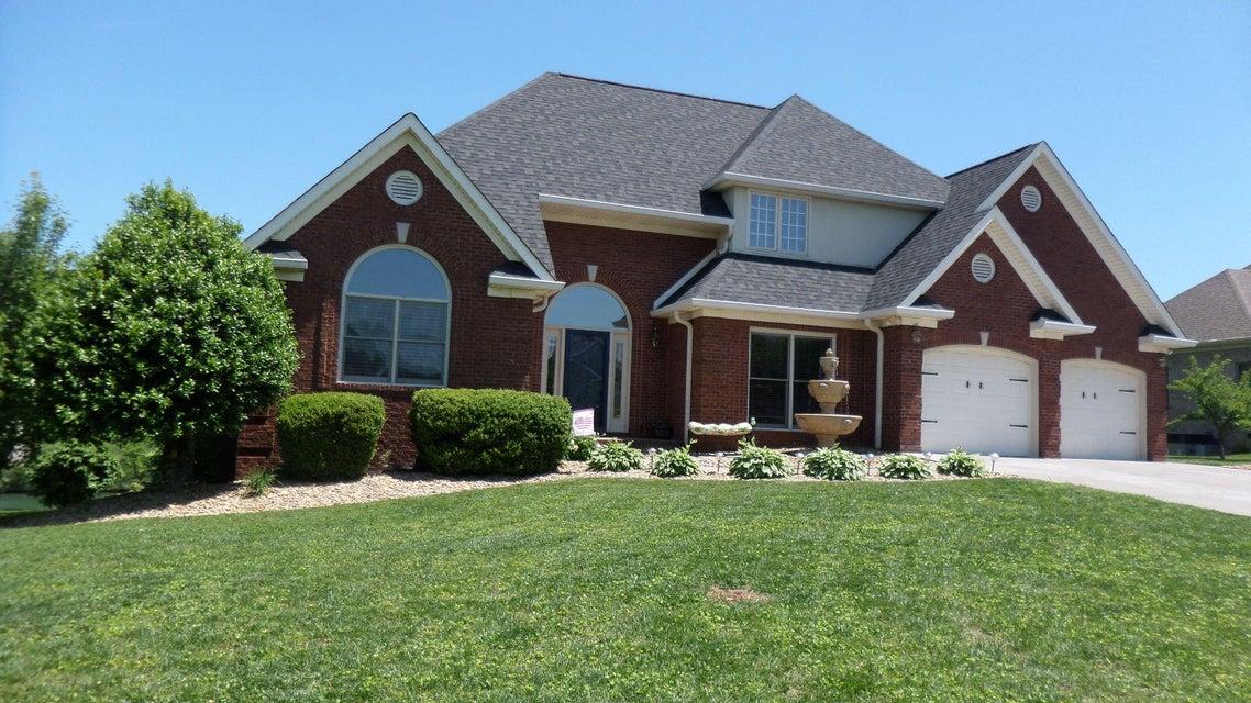 Maison unifamiliale pour l Vente à 123 Tradewind Street 123 Tradewind Street Clinton, Tennessee 37716 États-Unis