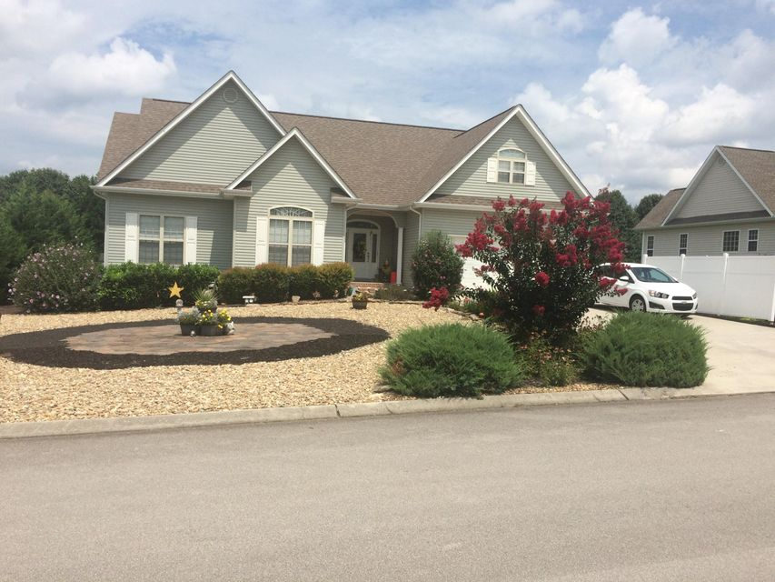 Single Family Home for Sale at 124 Wind Chase Way 124 Wind Chase Way Madisonville, Tennessee 37354 United States