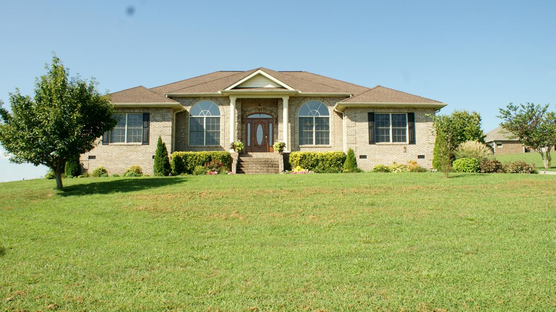Single Family Home for Sale at 526 Wells Court 526 Wells Court Walland, Tennessee 37886 United States