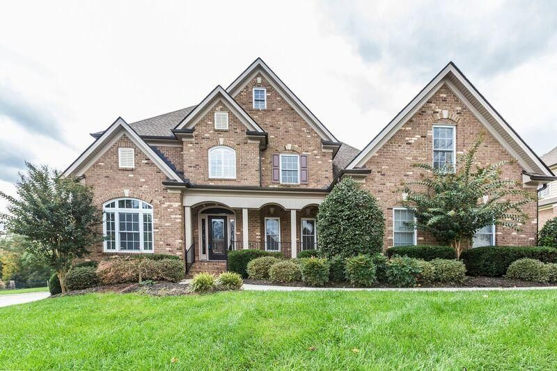 Single Family Home for Sale at 1125 Ansley Woods Way 1125 Ansley Woods Way Knoxville, Tennessee 37923 United States