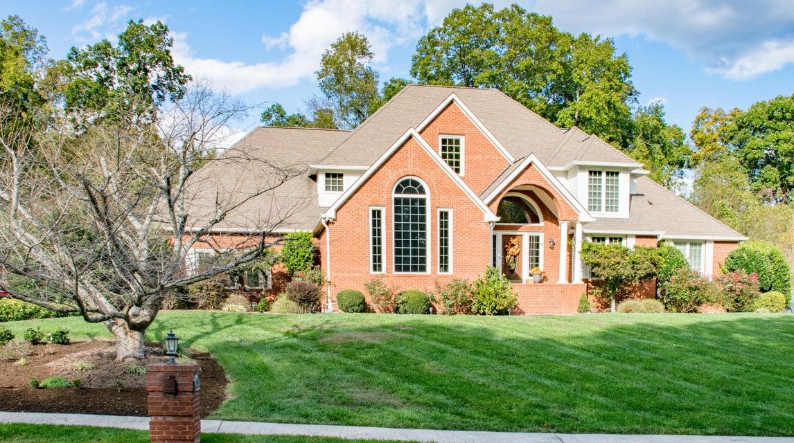 Maison unifamiliale pour l Vente à 671 NW Paragon Pkwy 671 NW Paragon Pkwy Cleveland, Tennessee 37312 États-Unis