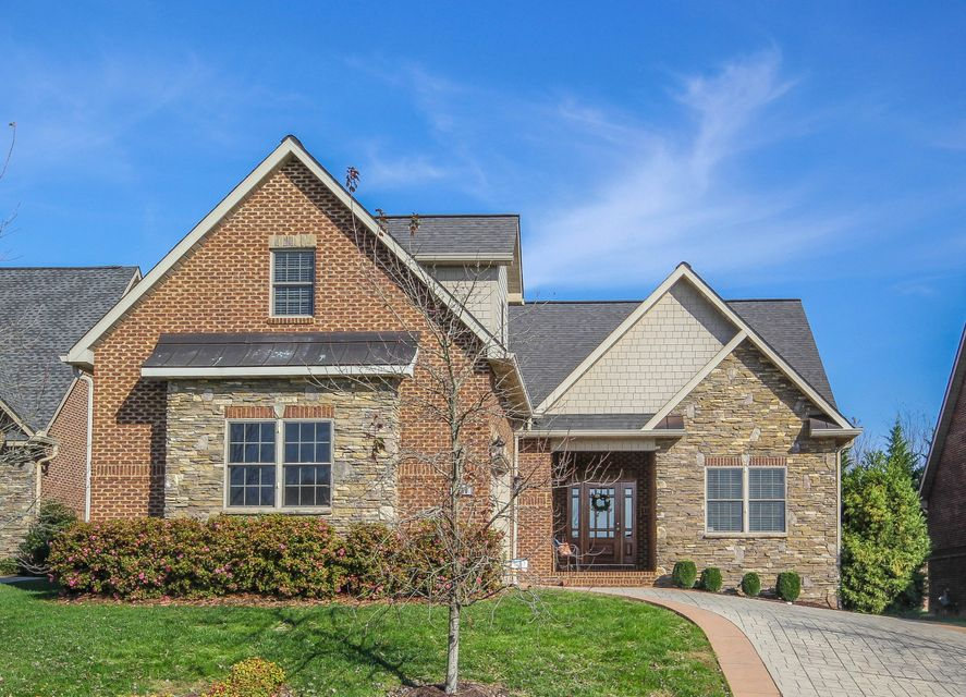 Single Family Home for Sale at 1560 Tsuga Drive 1560 Tsuga Drive Alcoa, Tennessee 37701 United States