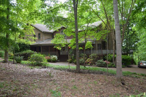 Single Family Home for Sale at 105 Weldon Lane 105 Weldon Lane Oak Ridge, Tennessee 37830 United States