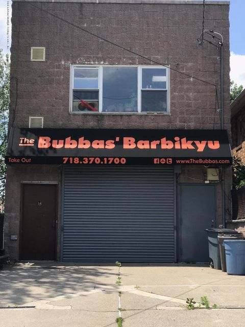 Commercial for Sale at 74 Wellbrook Avenue Staten Island, New York 10314 United States