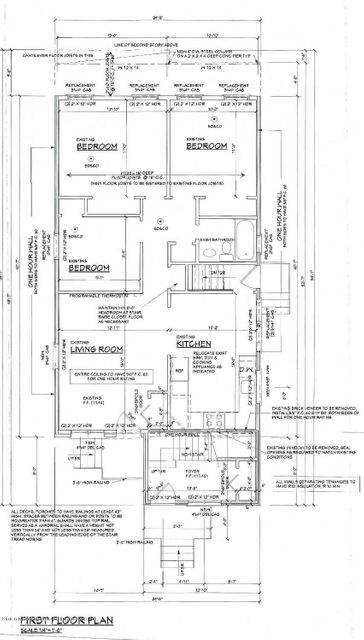 Two Family - Detached 53 Cuba Avenue  Staten Island, NY 10306, MLS-1114634-5