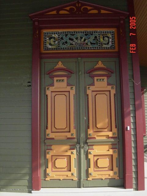 Commercial 4500 Arthur Kill Road  Staten Island, NY 10309, MLS-1115579-14