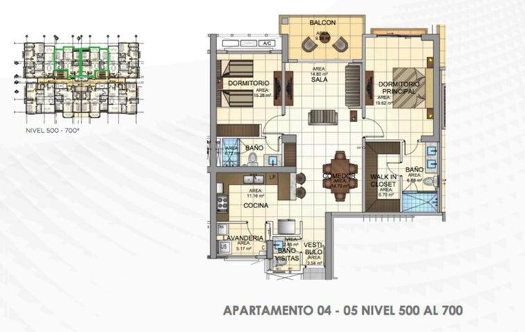 PANAMA VIP10, S.A. Apartamento en Venta en Panama Pacifico en Panama Código: 16-1581 No.7