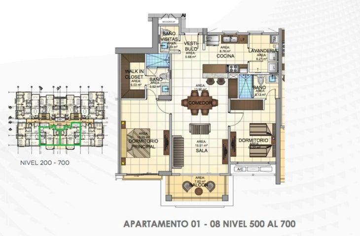 PANAMA VIP10, S.A. Apartamento en Venta en Panama Pacifico en Panama Código: 16-1583 No.3