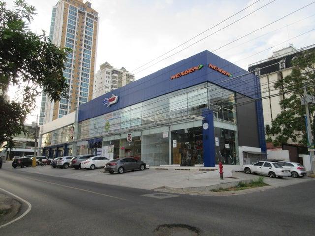Local comercial / Venta / Panama / San Francisco / FLEXMLS-17-1013