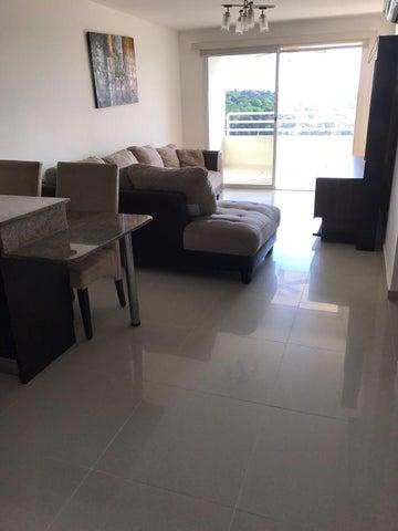 PANAMA VIP10, S.A. Apartamento en Venta en Altos de Panama en Panama Código: 17-2022 No.7