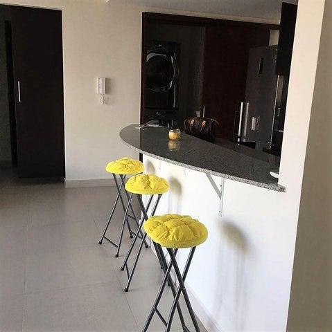 PANAMA VIP10, S.A. Apartamento en Venta en Panama Pacifico en Panama Código: 17-2798 No.8