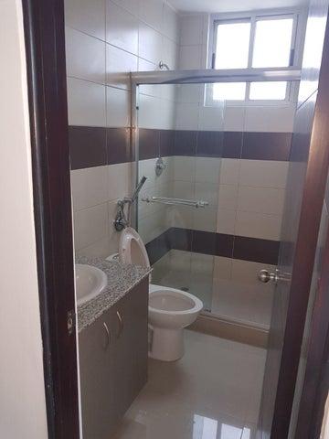 PANAMA VIP10, S.A. Apartamento en Venta en Obarrio en Panama Código: 17-6263 No.7