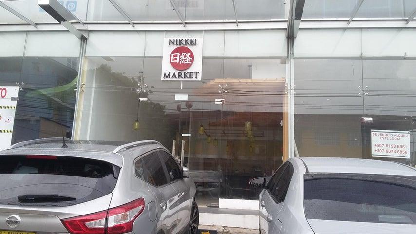 Local comercial / Venta / Panama / San Francisco / FLEXMLS-18-266
