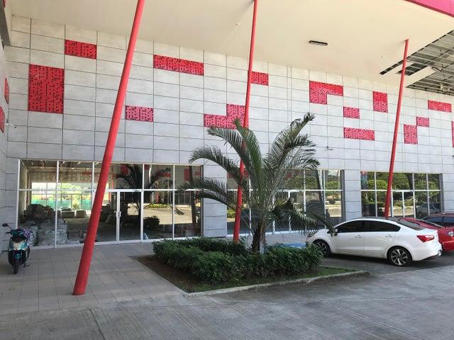 Local comercial / Venta / David / Porton / FLEXMLS-18-573
