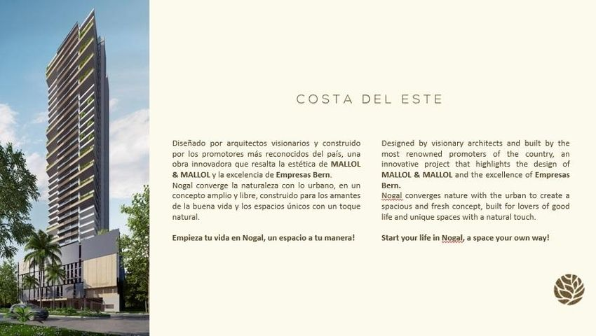 PANAMA VIP10, S.A. Apartamento en Venta en Costa del Este en Panama Código: 17-2254 No.1