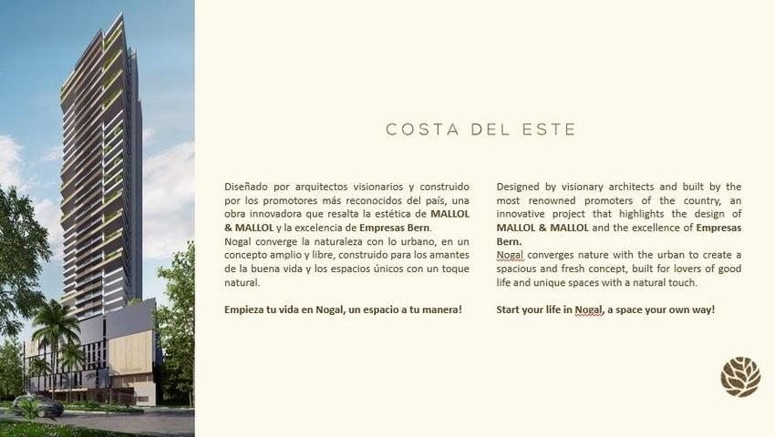 PANAMA VIP10, S.A. Apartamento en Venta en Costa del Este en Panama Código: 17-2255 No.1