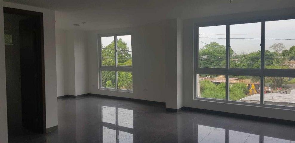 Apartamento En Venta En Juan Diaz Código FLEX: 18-4192 No.4