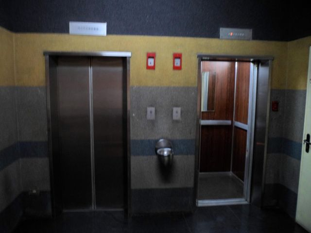 Oficina En Venta En Caracas - Bello Monte Código FLEX: 14-4087 No.16