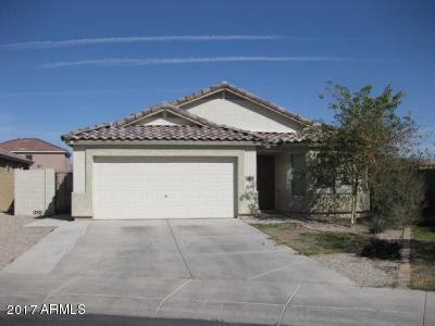 45448 W TULIP Lane, Maricopa, AZ 85139