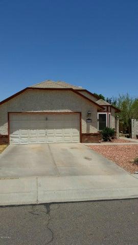4030 E LA PUENTE Avenue, Ahwatukee, AZ 85044