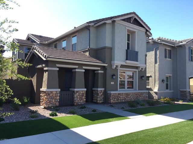 2054 S Agnes Lane, Gilbert, AZ 85295