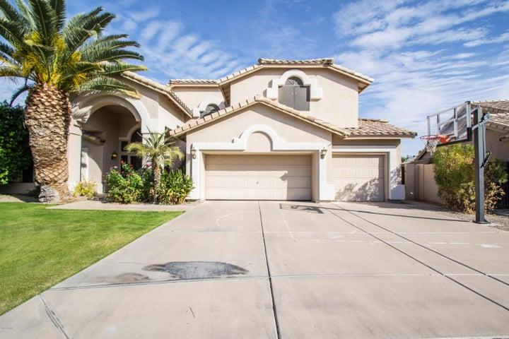 1251 N KENWOOD Lane, Chandler, AZ 85226