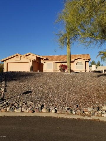 17220 E LANTERN Lane, Fountain Hills, AZ 85268