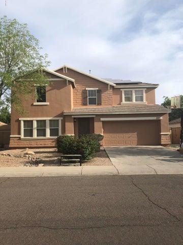 2466 E Harrison Court, Gilbert, AZ 85295