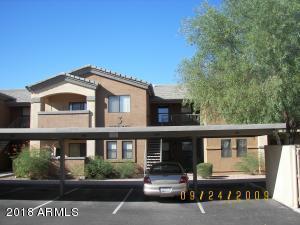 235 E RAY Road, 1009, Chandler, AZ 85225