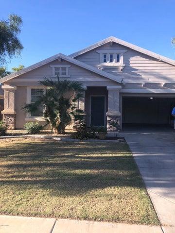 11416 N 151st Lane, Surprise, AZ 85379