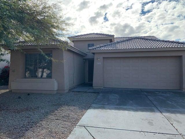 1723 W SAINT CATHERINE Avenue, Phoenix, AZ 85041