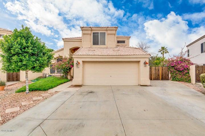2938 N 108th Avenue, Avondale, AZ 85392